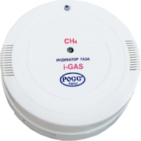 Індикатори газу i-GAS